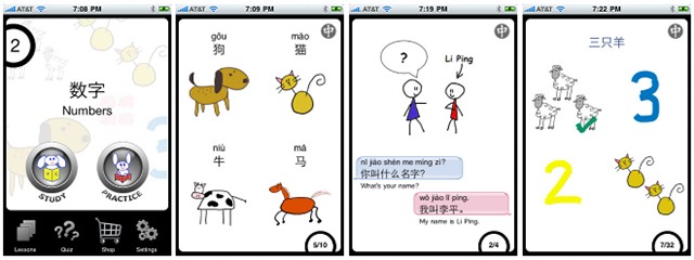 Doodle Chinese screen shots
